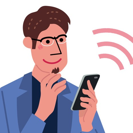 WiFi太郎