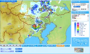 アメッシュとは!それよりも便利な降雨量情報サイトもご紹介。台風に備えよう。