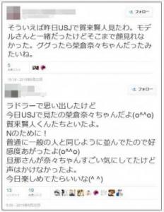 賀来賢人と榮倉奈々が結婚。二人の出会いや共演、そしてなりそめなど