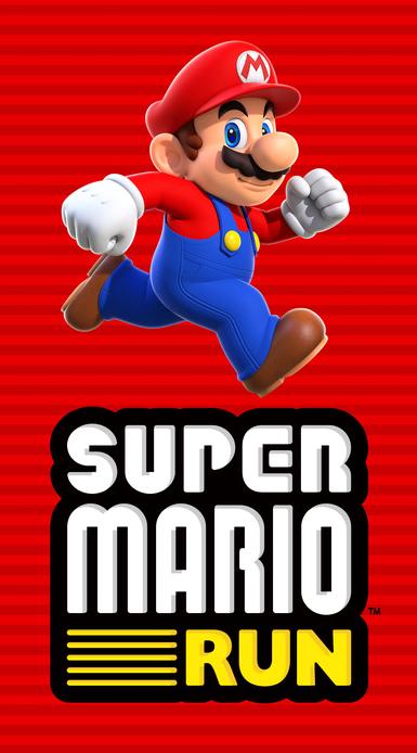 スーパーマリオラン(Super Mario Run)配信日時と見た感想。無料でも遊べるのか?