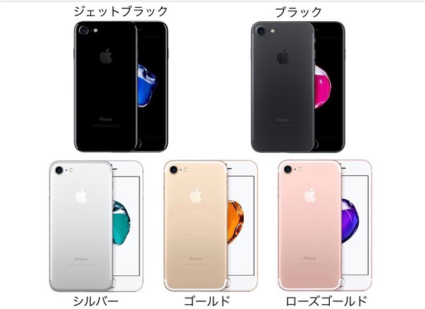 3月、iPhone7、iPhone7 Plusのドコモ、ソフトバンクの入荷状況と在庫