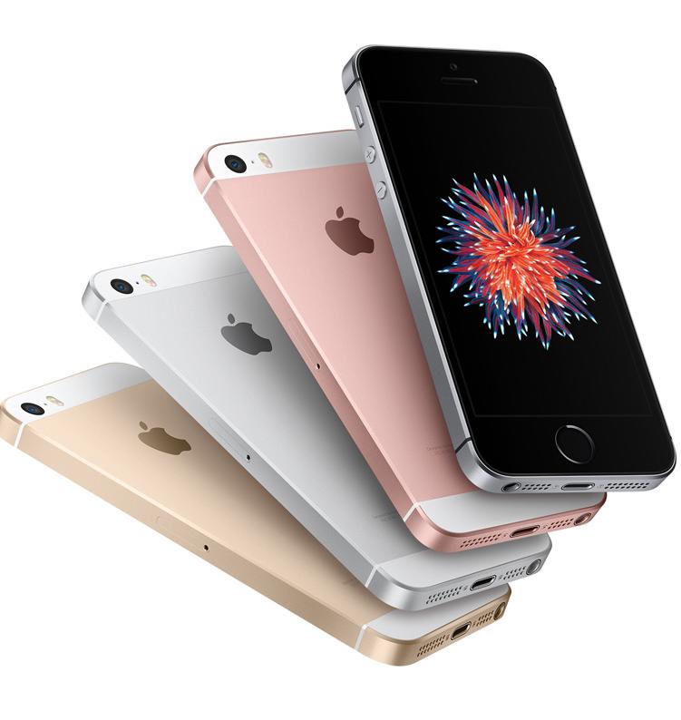 iPhoneSEを使えてスマホの月額料金を5000円未満に下げる方法