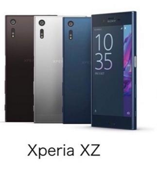 XperiaTM XZ SO-01J(エクスペリア)の在庫がある所。入荷状況はどうでしょう!