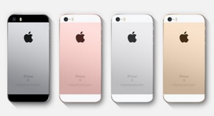 ドコモのiPhone SEが激安価格!実質負担は15,552円(税込)で登場!在庫限りの商品です。