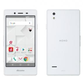 MONO MO-01Jが在庫不足。ドコモショップにないならここで買おう