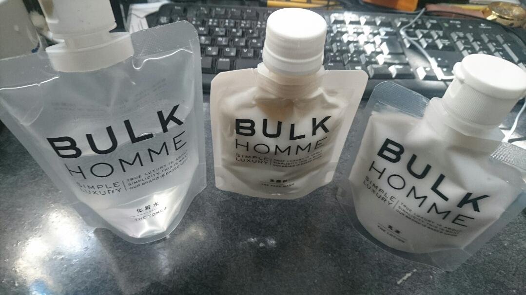 30代からの男性化粧品。BULK HOMME(バルクオム)がお勧め!使った感想