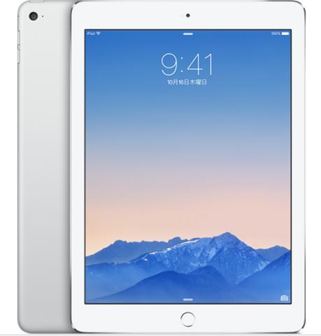 ドコモのiPad Air2、iPad mini432GBなら一括0円。128GBならクーポン利用で割引あります。