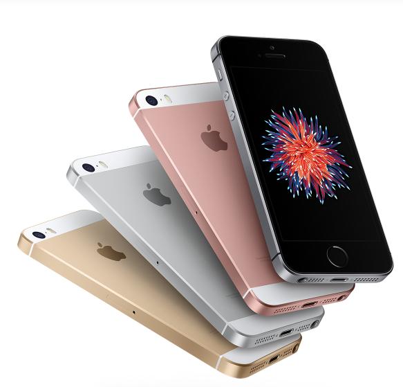 ワイモバイル(Y!mobile)よりiPhoneSE発売。価格や発売日や在庫、入荷状況