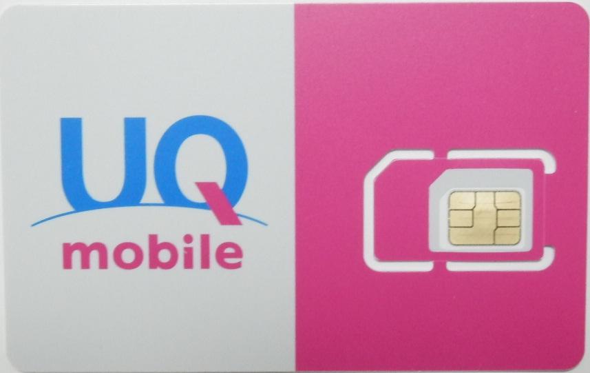 UQ-Card