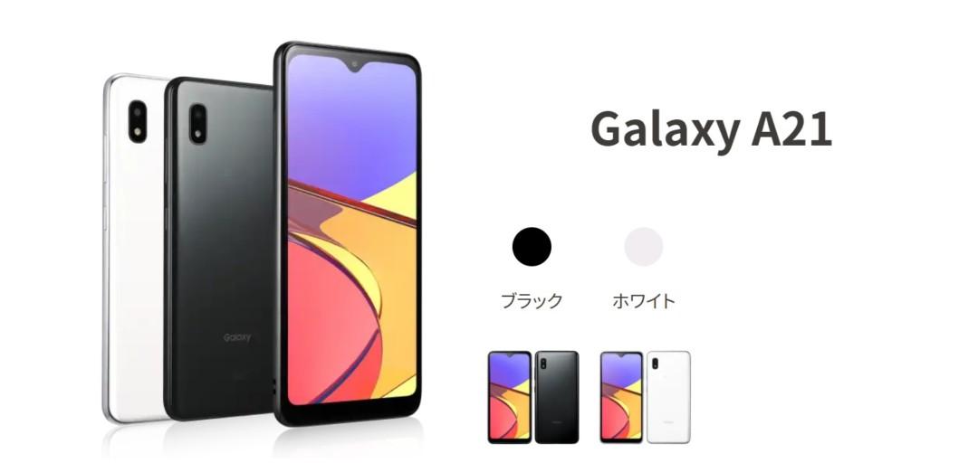 GalaxyA21
