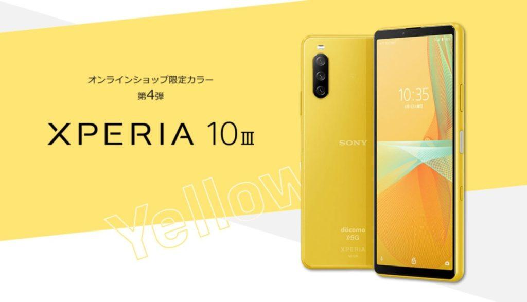 Xperia 10 III yellow