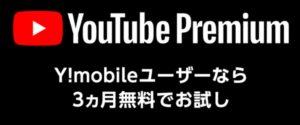 y-YouTube