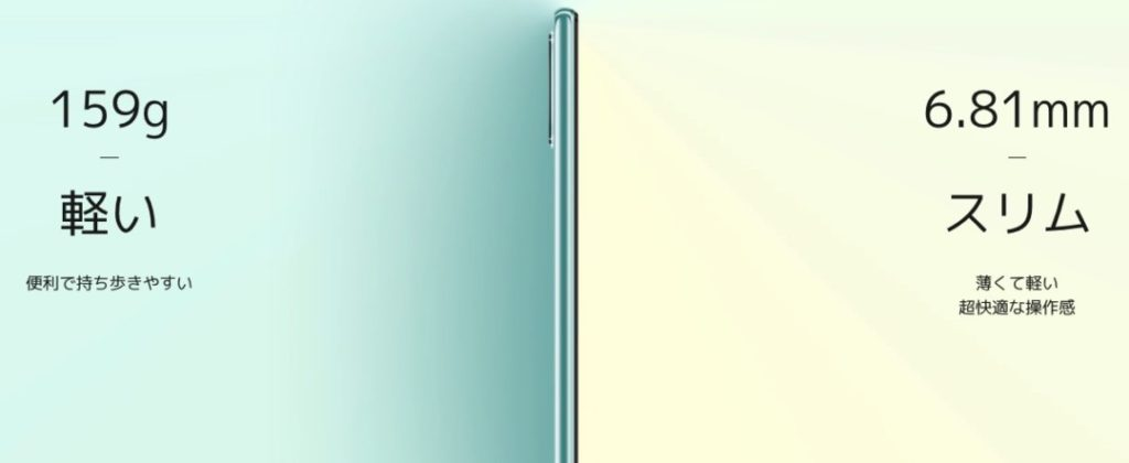 Mi 11 Lite 5G-3