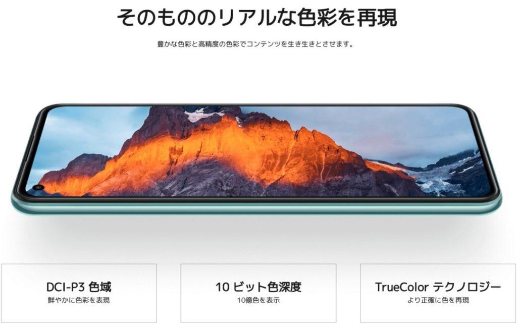 Mi 11 Lite 5G-display