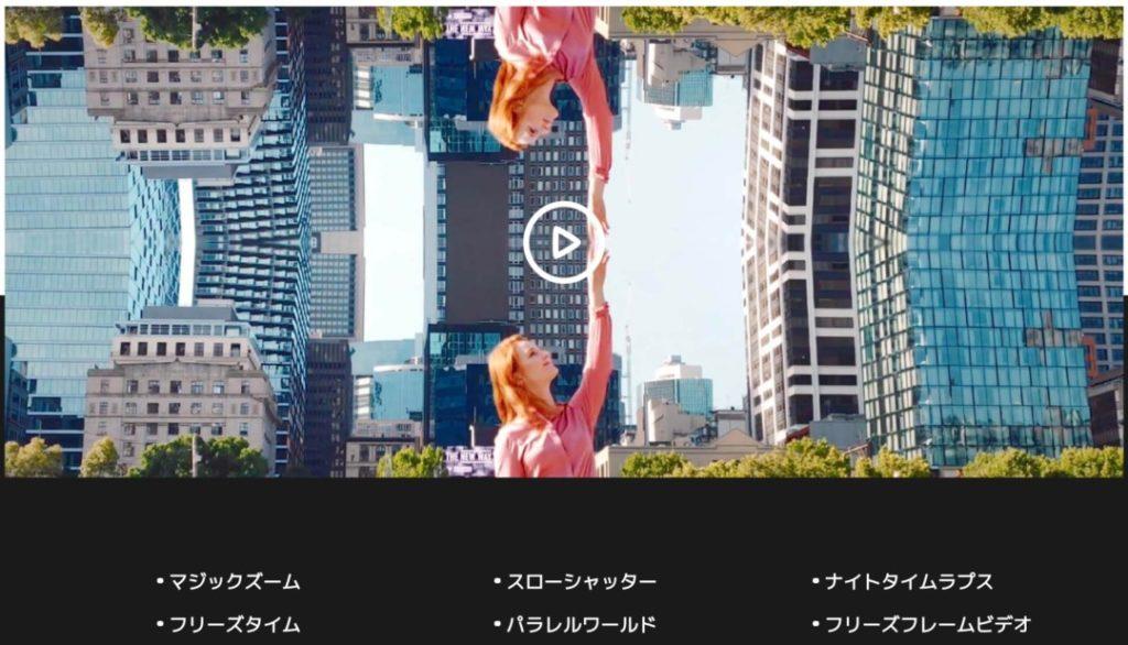 Mi 11 Lite 5G-movie