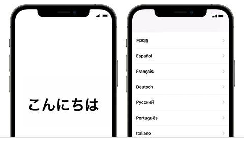 hello-iPhone